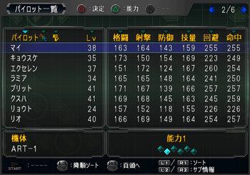 SRWOGG_33_002.jpg