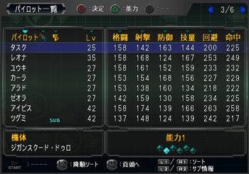 SRWOGG_33_003.jpg