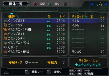 SRWOGG_33_012.jpg