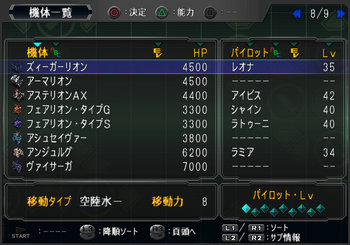 SRWOGG_33_014.jpg