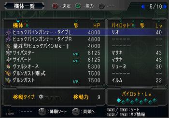 SRWOGG_34_011.jpg