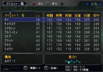 SRWOGG_35_002.jpg