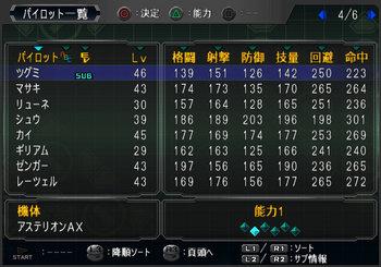 SRWOGG_35_004.jpg