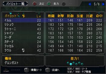 SRWOGG_35_005.jpg