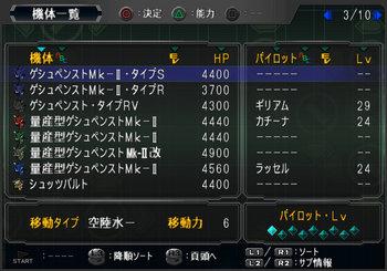 SRWOGG_35_009.jpg