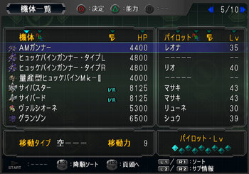 SRWOGG_35_011.jpg