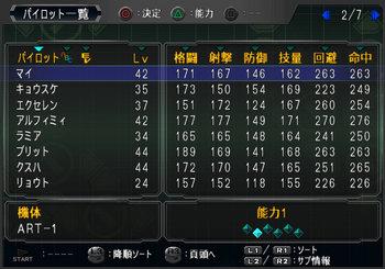 SRWOGG_36_002.jpg