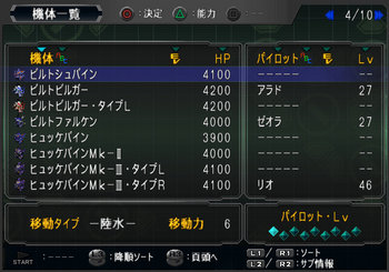 SRWOGG_36_011.jpg